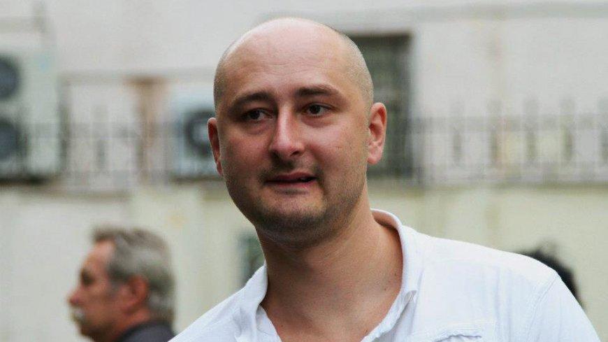 Бабченко рассказал, что спровоцирует настоящую войну между Россией и Украиной.