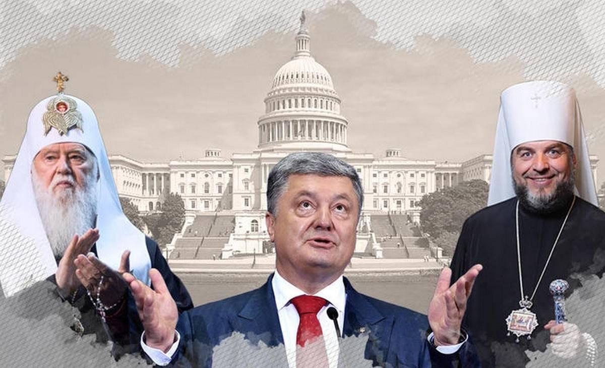 На Украине теперь будут создавать церковь по доверенности
