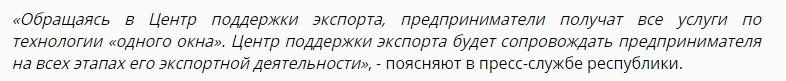 В Кремле нашли способ обхода санкций Запада против Крыма - СМИ