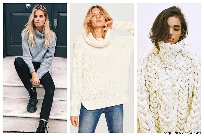 Как отличить свитер от джемпера, а пуловер — от кардигана? + Секрет фуфайки!