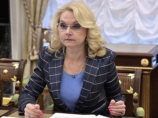 Цифры, от которых становится дурно: Глава Счетной палаты «убила» всех отчетом