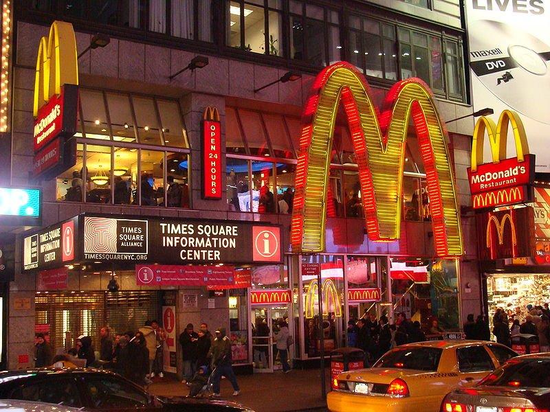В Казани произошло ограбление ресторана «Макдональдс»