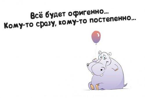 http://mtdata.ru/u5/photo9F85/20760539837-0/original.jpg#20760539837