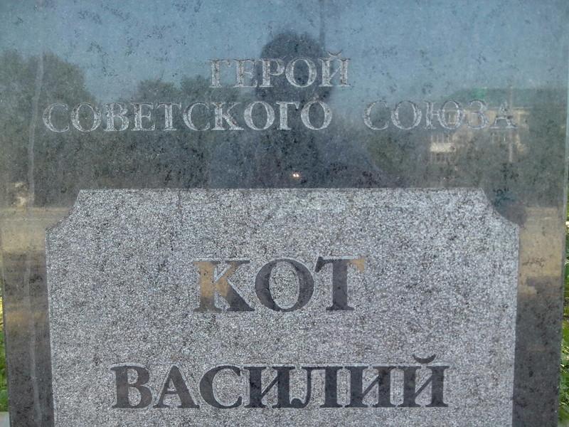 Кот-Василий Бугров Васька, бабушка, блокада, голод, кот, ленинград