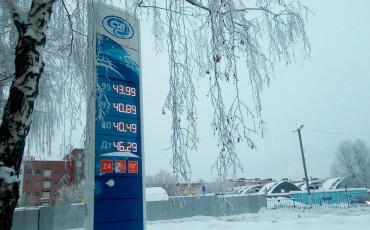 Новак рассказал о росте цен на бензин