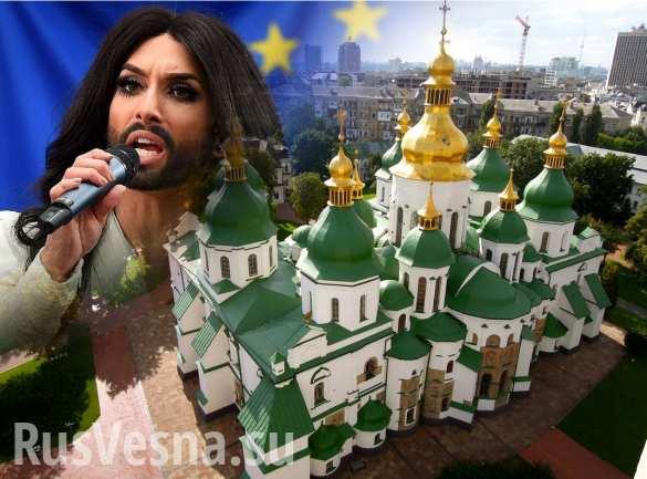 «Евровидение» как диагноз | Русская весна
