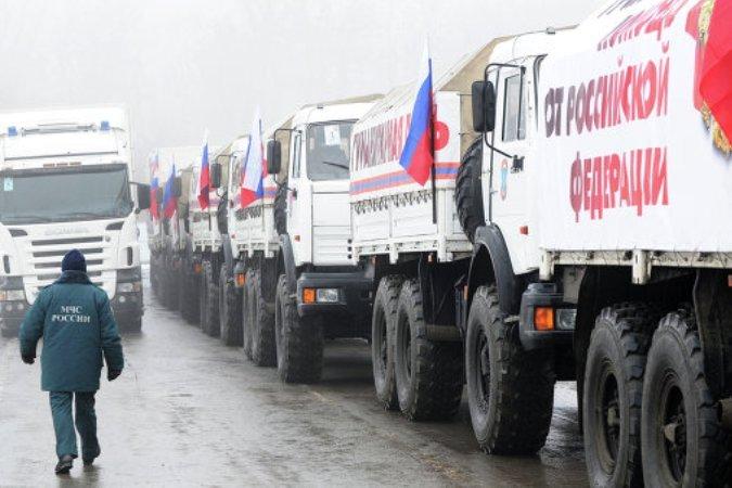 Комсомольская ПРАВДА: Девятый гумконвой начал движение в сторону Донецка и Луганска