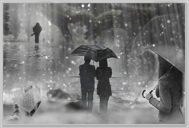 Мы ссорились дождливым днем