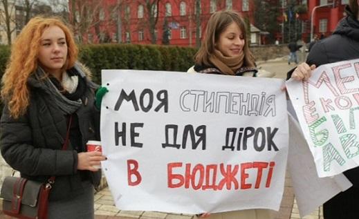 Минфин Украины сокращает количество студенческих стипендий