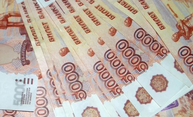 В Вичуге мошенники обманули пенсионерку на 55 000 рублей