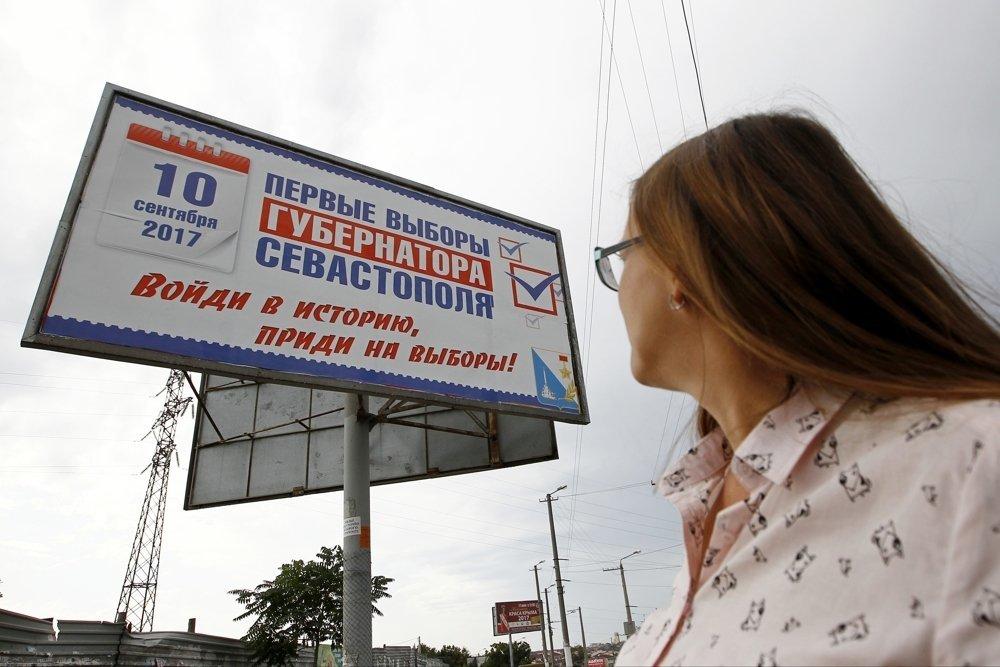Севастопольцы впервые проголосовали за губернатора