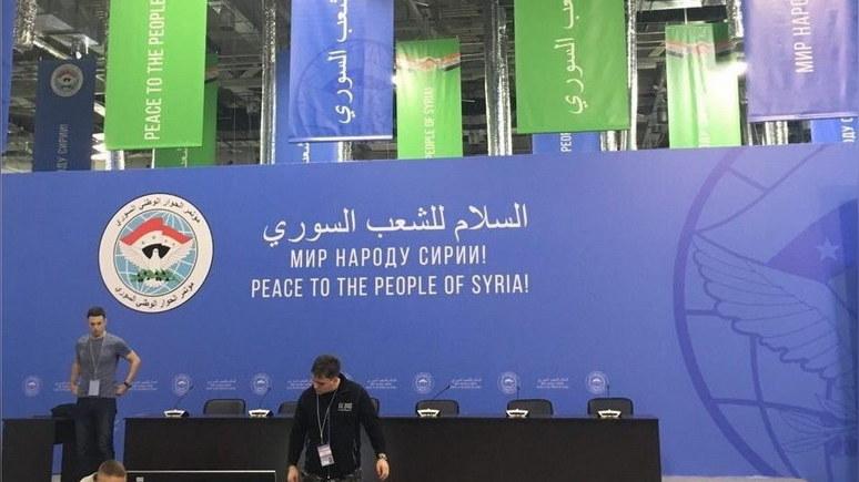 Die Welt увидела в сочинской конференции «медиаспектакль» Путина