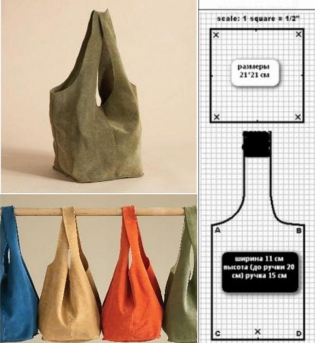 Сшить сумку мешочек своими руками из