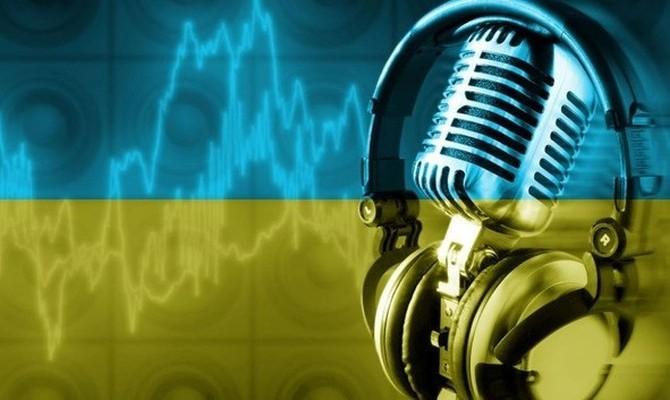 В Киеве отчитались о перевыполнении плана по украинизации радиоэфира