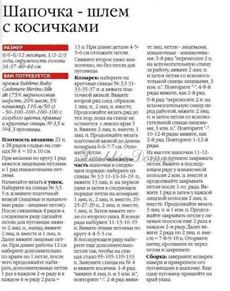 http://dashkindom.ru/wp-content/uploads/2013/11/52.jpg