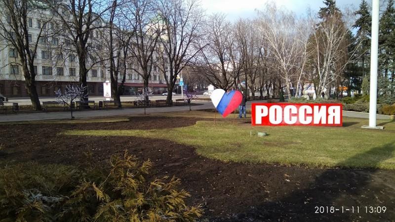 Что я увидел и услышал в Донецке