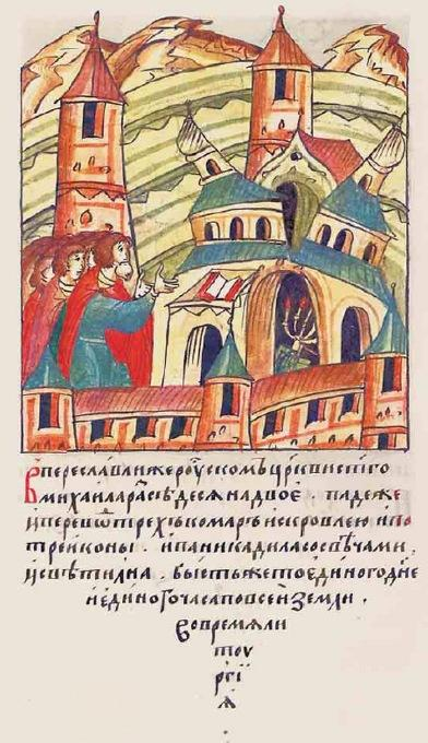 Землетрясение на Руси в 1230 году. Что же это было?
