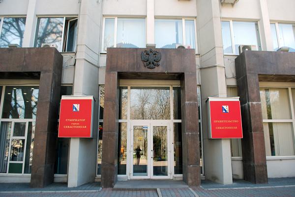 В правительстве Севастополя …