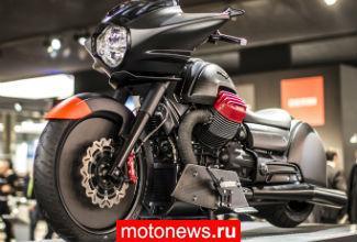 Концепт MGX-21 от Moto Guzzi на EICMA-2014 в Милане