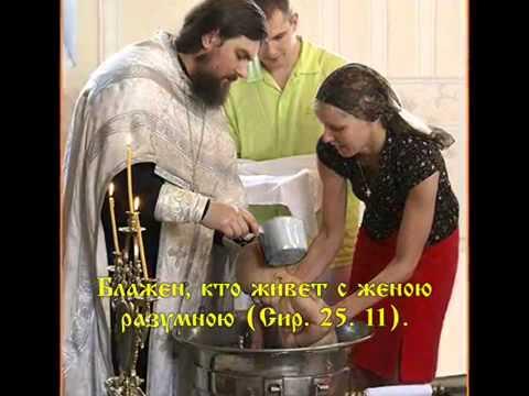 Образ русской православной  женщины ..