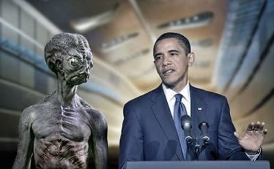 Секретные соглашения с пришельцами