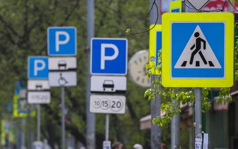 В Москве появится голубая дорожная разметка