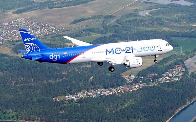 МС-21: высокотехнологичный полет