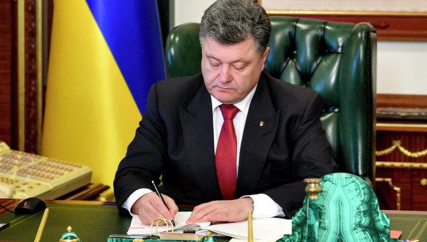 Порошенко: к крымчанам, принявшим гражданство РФ, отношение будет иным