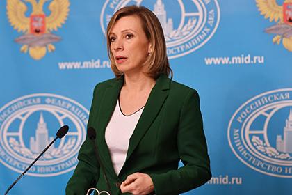 Захарова отреагировала на упомянутые CNN слова Трампа о России до выборов