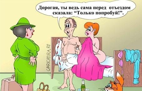 Как выпить и развлечься на халяву... Улыбнемся)))