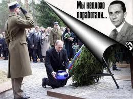 Правду о Катыни не дал обнародовать А.Н. Яковлев