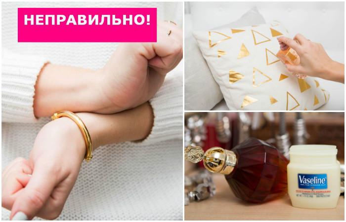 Как продлить жизнь нестойкому парфюму: 15 лайфхаков чтобы всегда пахнуть восхитительно