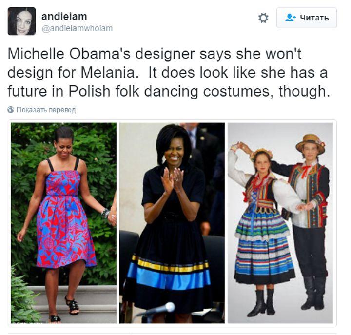 Скатерть-занавеска платье Меланьи Трамп высмеяли в соцсетях