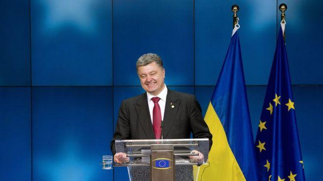 Украина еще на шаг приблизил…