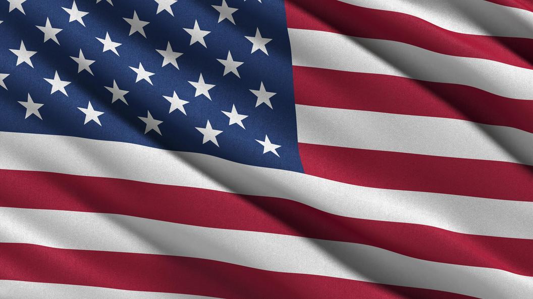 Чиновники США не хотят ликви…