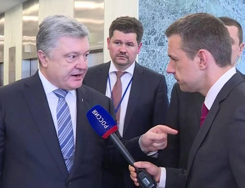 Зачем Порошенко нагрубил журналисту «Россия 1» в здании ООН