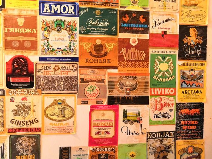 Коллекция этикеток алкоголя времён СССР Коллекция, Алкоголь, Этикетка, СССР, Типографика, Лига алкобушников, Длиннопост