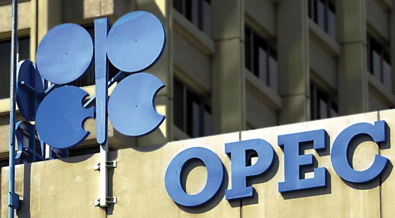 ОПЕК ожидает повышенного спроса на нефть в 2017 году