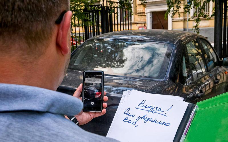 Стукачи на дорогах — новый способ ловить нарушителей
