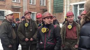 Обращение к Гройсману: Мы тебе идиоту расскажем где уголь взять, — Волынские шахтеры