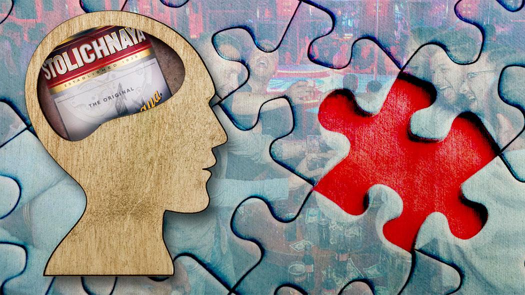 Алкогольная амнезия: почему после приема алкоголя возникают провалы в памяти и как их избежать