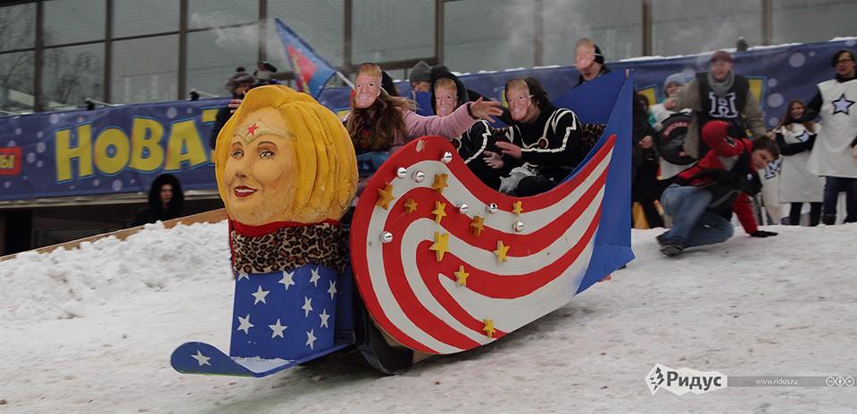«Хиллари Клинтон» спустили с…