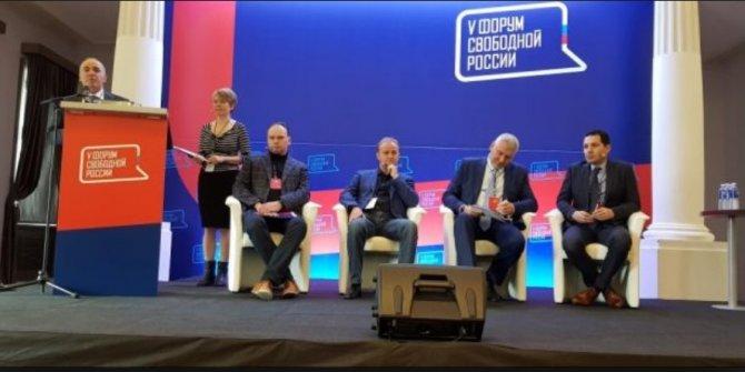 В Вильнюсе прошел съезд радикальных российских оппозиционеров.
