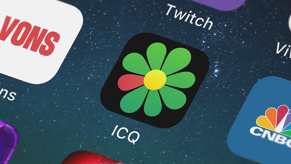 28 декабря множество людей отключат от ICQ