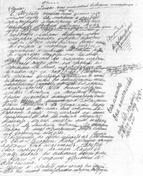 История написания романа «Анна Каренина»