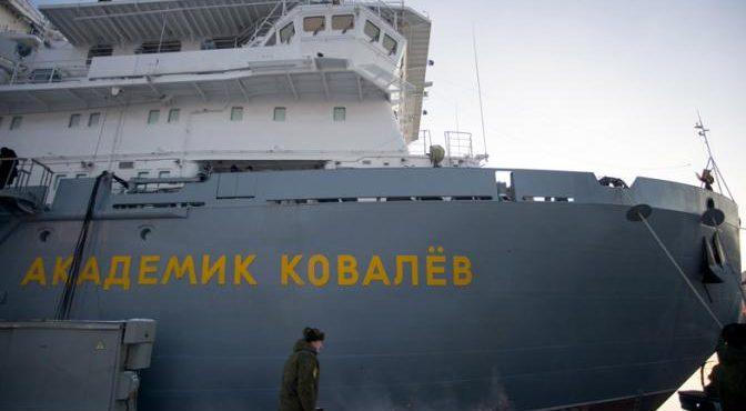 Тришкин кафтан десантного флота