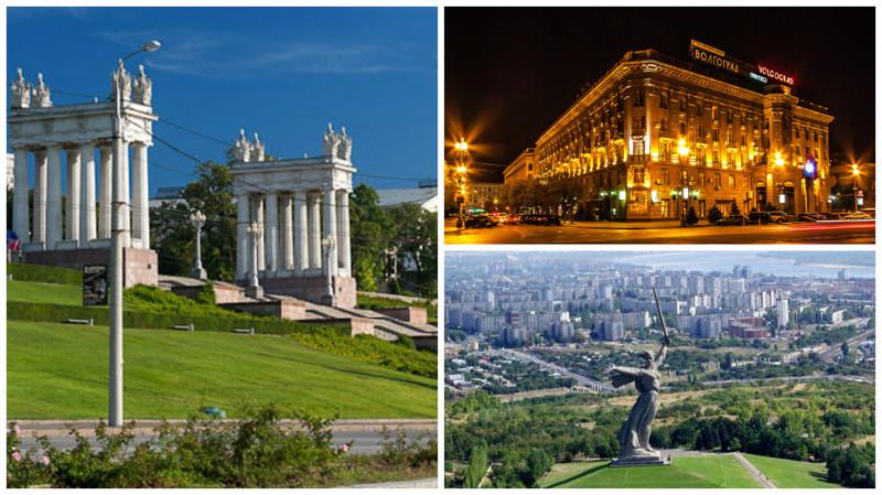 Волгоград недорогой отдых, поездки по России, путешествие, туризм