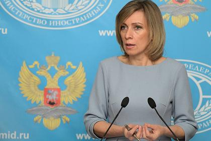 Захарова поведала о вербовочных подходах спецслужб США