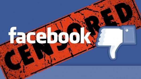 Снова бан на 30 дней на facebook
