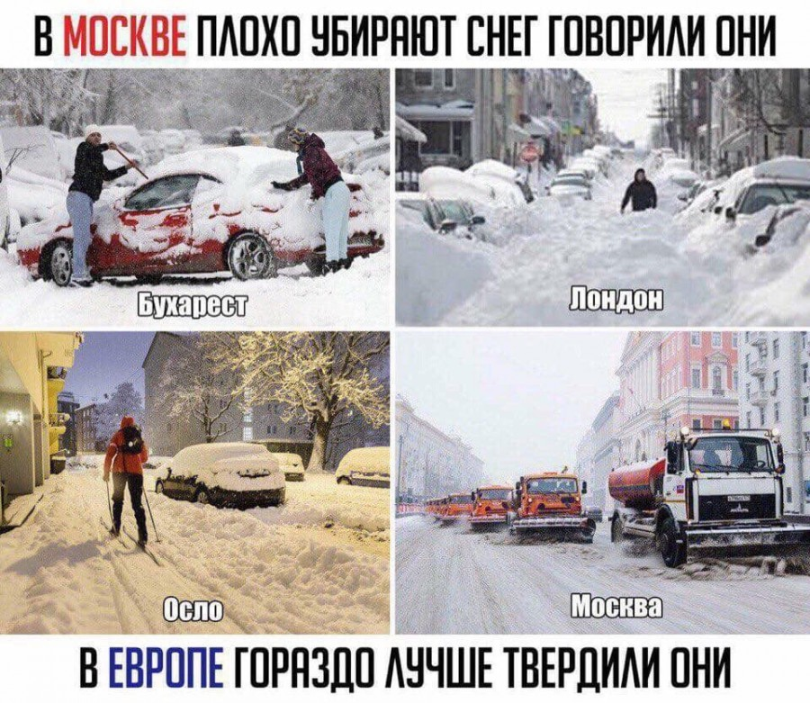 В Москве плохо убирают снег говорили они...